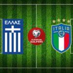 Grecia - Italia, le formazioni ufficiali