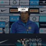 """Inter, Conte: """"Cercheremo di conquistare i tre punti"""""""
